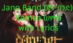 Jano Band (ጃኖ ባንድ) - Xamsa (ሀምዛ) with Lyrics 2018