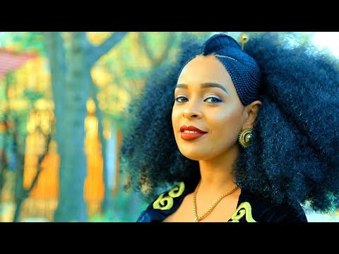 Tsigabu Teshale - Komies | ኮሚዒስ - New Ethiopian Tigrigna Music 2018 (Official Video)