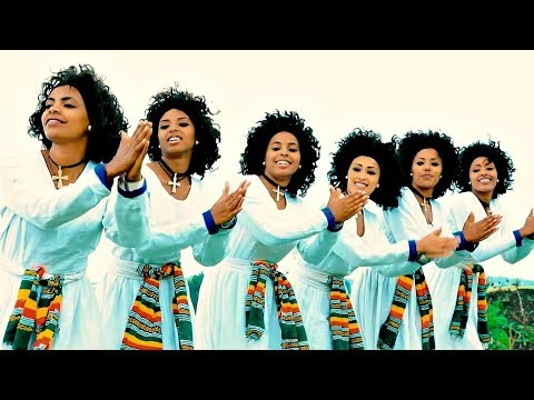 Girum Wudu - Yeshashwerk Belay | የሻሽወርቅ በላይ - New Ethiopian Music 2018 (Official Video)
