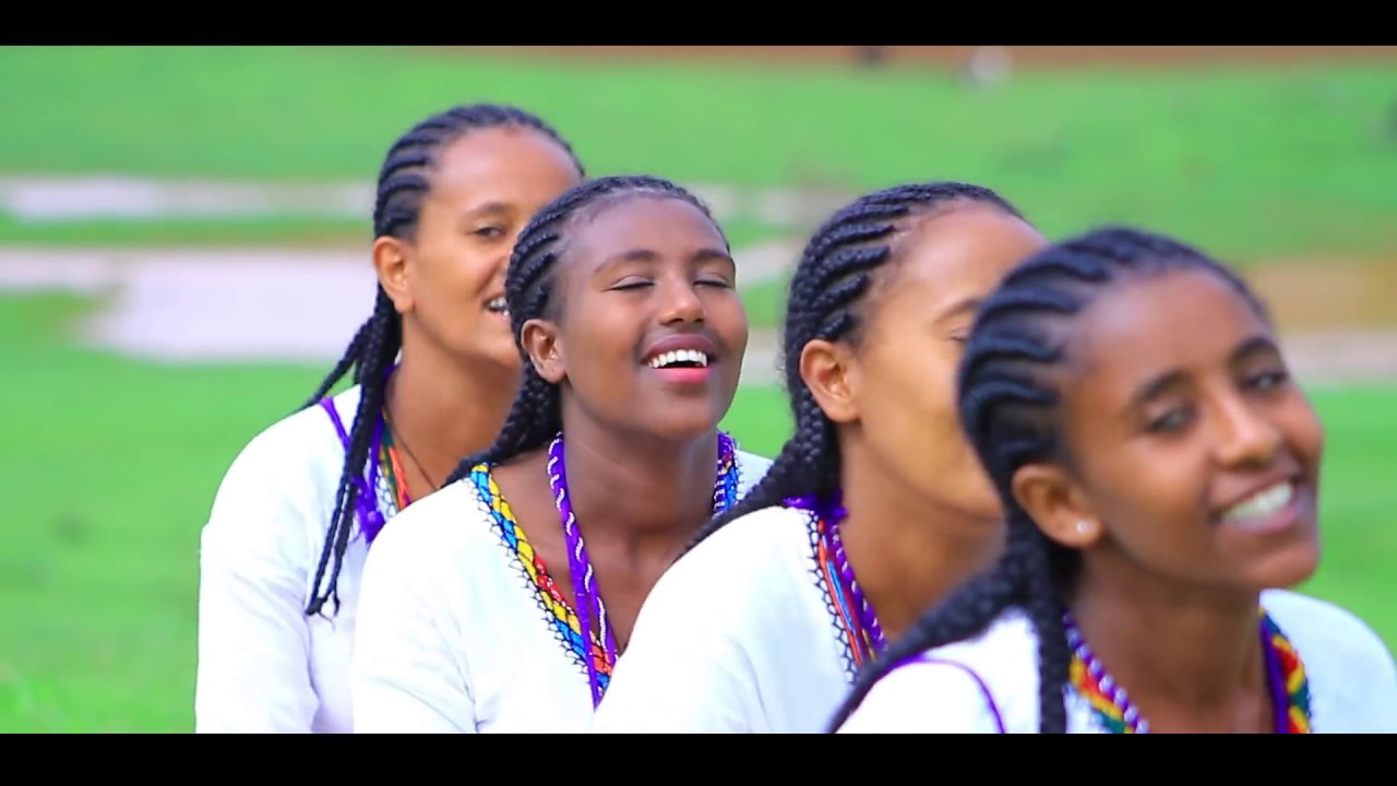 Ethiopian music: Derejaw Habete - Baso(ባሶ) - Ethiopian Music 2018(Official Video)