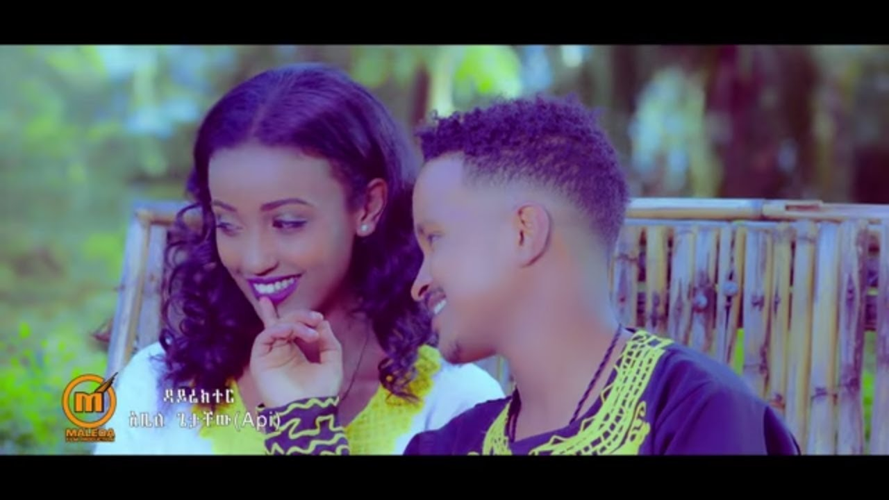 Ethiopian Music: Etsubdenk Tibebu(Eyulgn) እፁብድንቅ ጥበቡ (እዩልኝ)New Ethiopian Music 2019(Official Video)