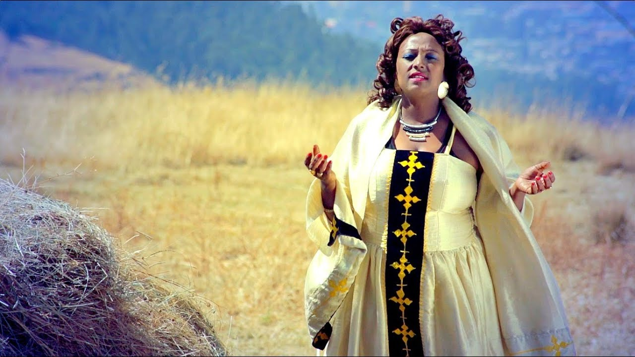 Almaz Yimer - Mengedegna - New Ethiopian Music 2018 (Official Video)