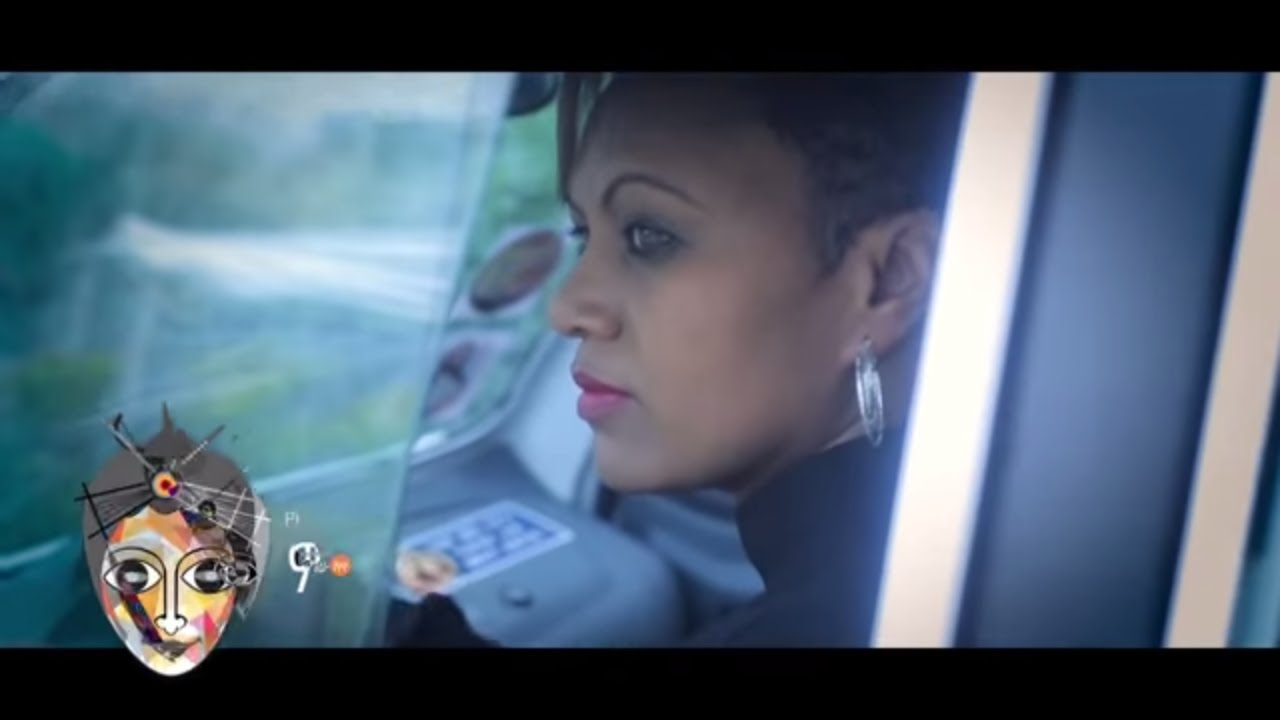 Ethiopian Music :Ameleset G/Meskel (Zem) አምለሰት ገ/መስቀል (ዝም) New Ethiopian Music 2018(Official Video)