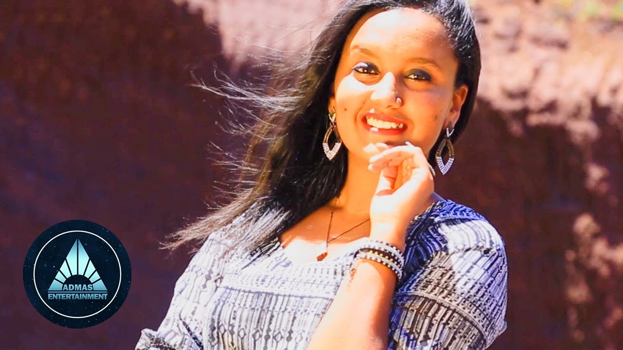 Biruk Kassahun - Qeresh Wey | ቀረሽ ወይ - New Ethiopian Music 2018