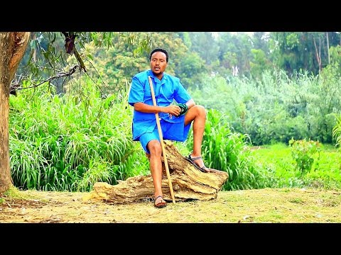 Dereje Bizuwork - Marye Ney | ማርዬ ነይ - New Ethiopian Music 2018 (Official Video)