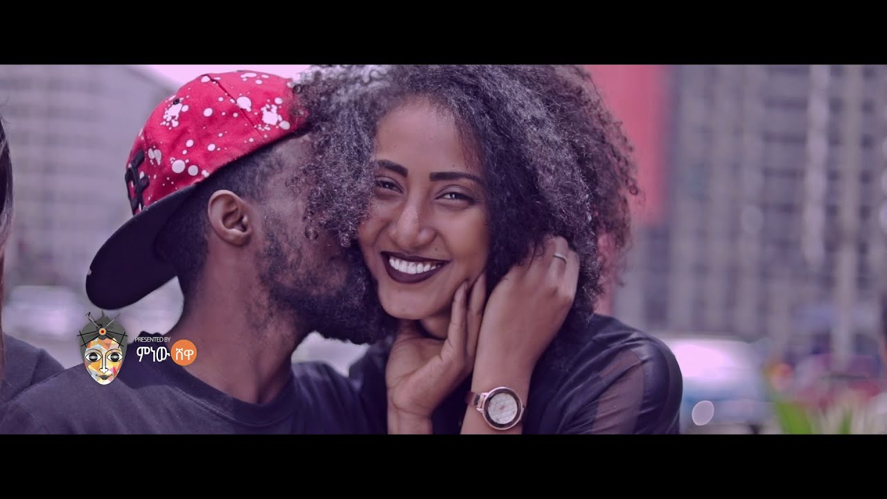 Ethiopian Music : ሳዳም ነጌሶ (ሕሊና) ጌድዮን ፍቃዱና ፍራያት - New Ethiopian Music 2019(Official Video)
