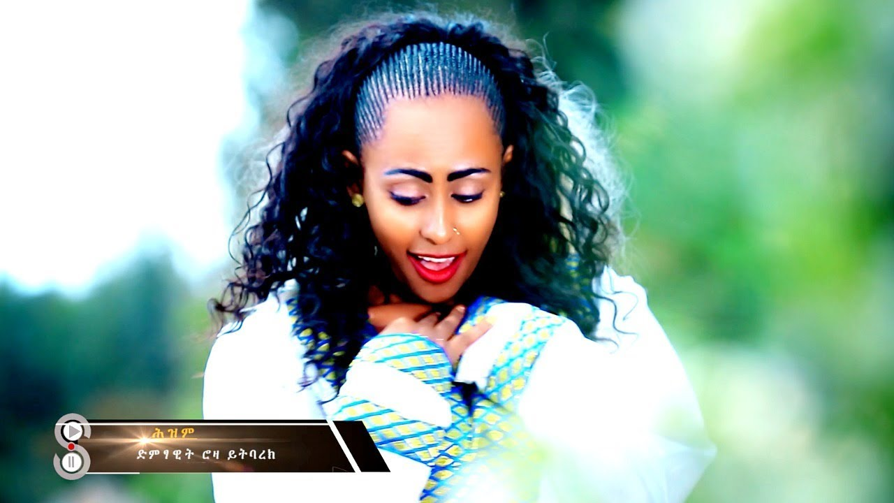 Roza Yitbarek - Hezim | ሕዝም - New Ethiopian Tigrigna Music 2018 (Official Video)