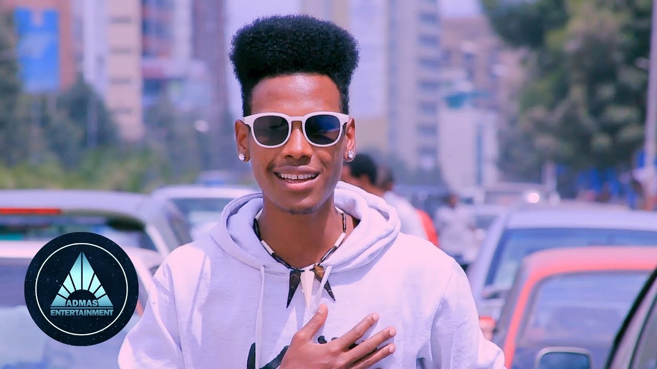Endryas Abdu - Mar Mar Yelal (Official Video) | ማር ማር ይላል - Ethiopian Music 2019