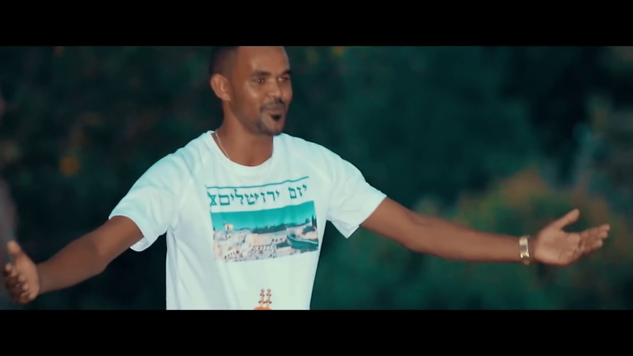 Ethiopian Music: Ayanaw Terualem (Simech) አያናው ጥሩዓለም (ሲመች)- New Ethiopian Music 2018(Official Video)