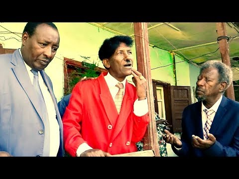 Bekele Endalamaw - Wesedat | ወሰዳት - New Ethiopian Music 2018 (Official Video)