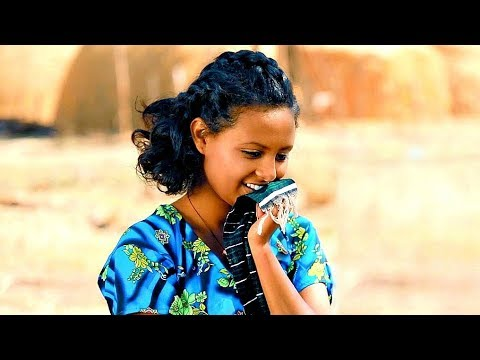 Biruk Wendaferaw - Lewsedish | ልውሰድሽ - New Ethiopian Music 2018 (Official Video)