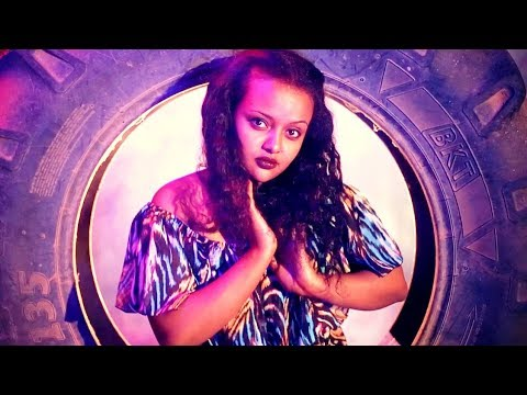 Biniam Eshetu - Chila - New Ethiopian Music 2018 (Official Video)