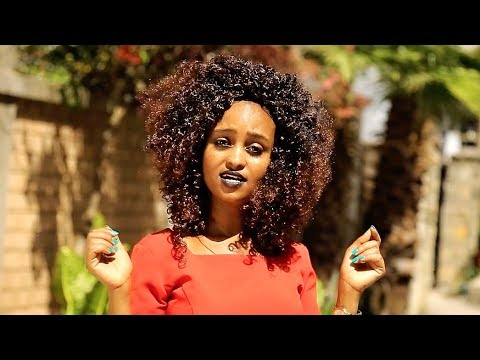 Betelhem Zerfu - Nikaw | ንካው - New Ethiopian Music 2018 (Official Video)