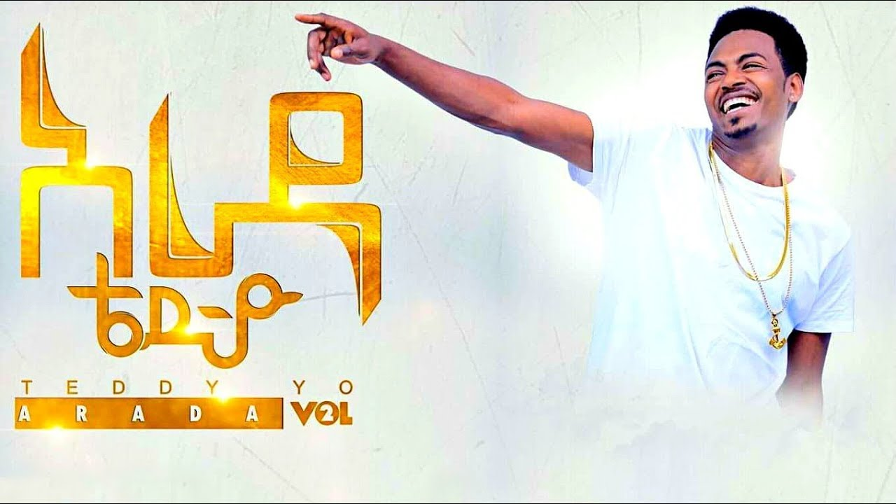 Teddy Yo - Arada | አራዳ - New Ethiopian Music Album Promo 2018