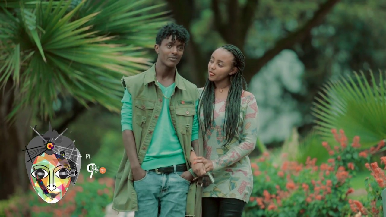 Ethiopian Music: Besufikad Tibebu (Blene) በሱፍቃድ ጥበቡ (ብሌኔ) - New Ethiopian Music 2018(Official Video)