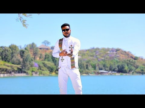 Solomon Gash Abe -  Shamo | ሻሞ - New Ethiopian Music 2018 (Official Video)