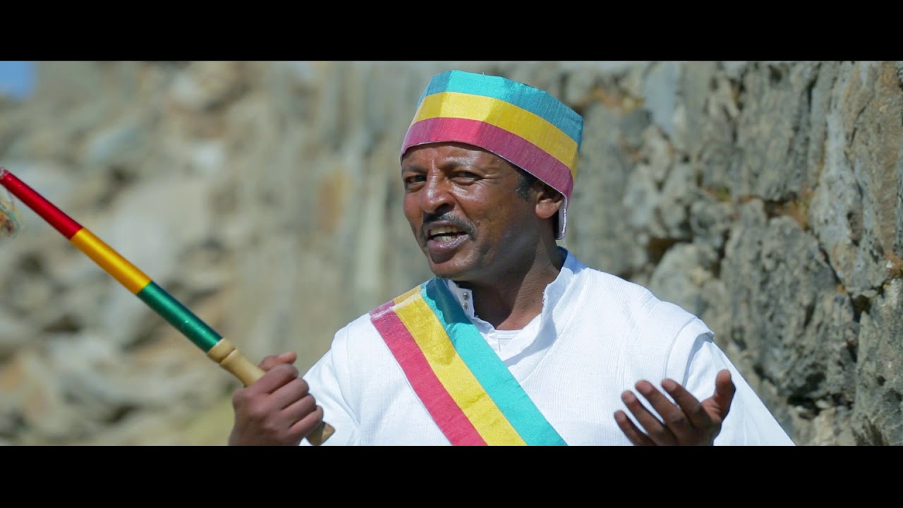 Tizazu Beteru - Hagern(ሀገሬን) - New Ethiopian Music 2018(Official Video)