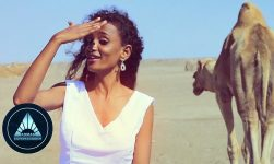 Fafi Mohammed - Anumana (Official Video) | Ethiopian Afar Music