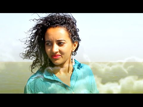 Ashenafi Legesse - Weyneye - New Ethiopian Music 2016 (Official Video)