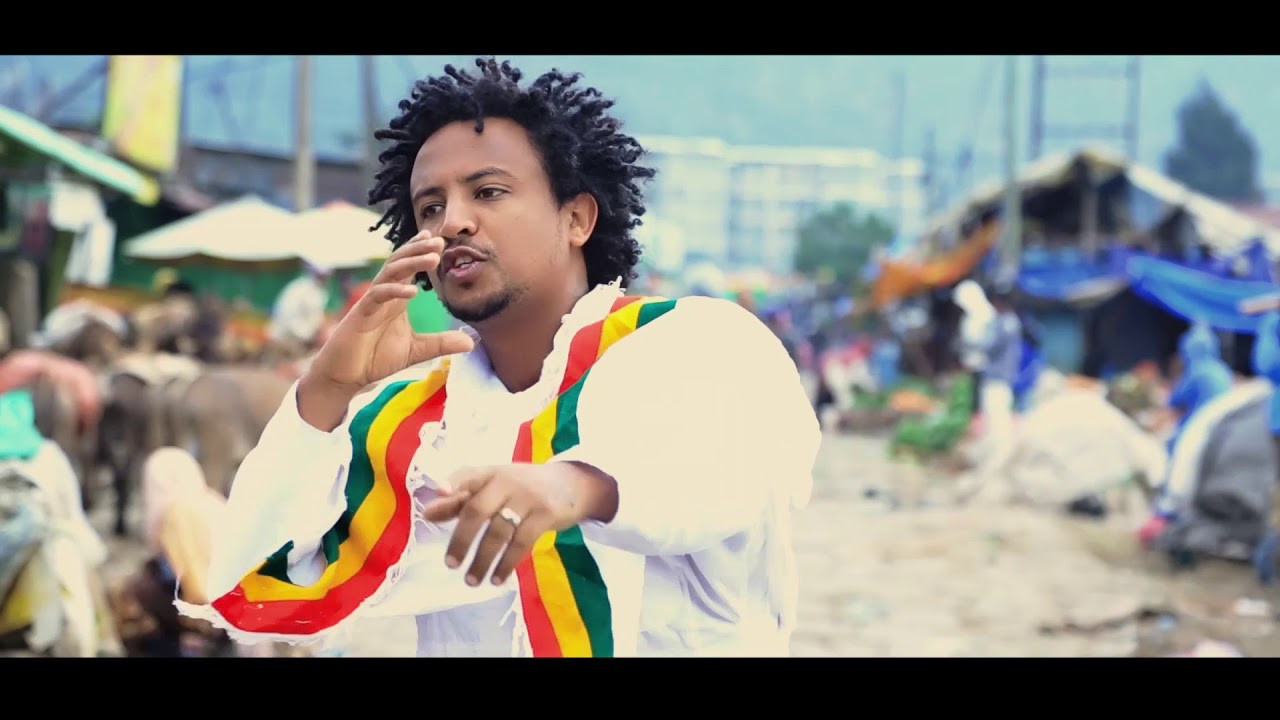 Samuel Seneshaw(Sam Yerom) - Sekaram(ሰካራም) - New Ethiopian Music 2017(Official Video)