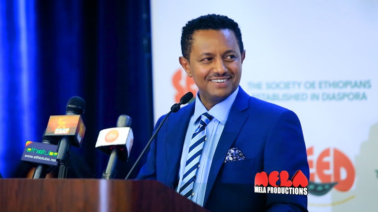 Teddy Afro  SEED Award Ceremony May 2017 Washington D.C.