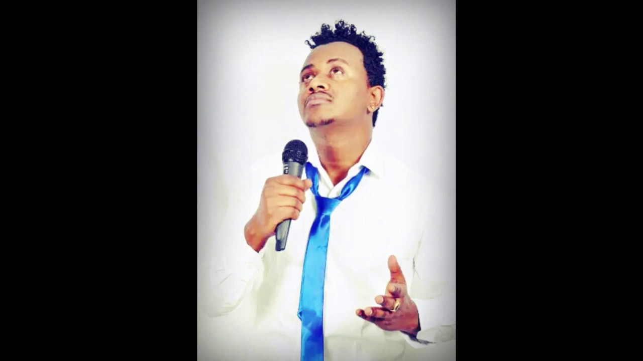 Misekir Awel - Elohe(ኤሎሄ) - New Ethiopian Music 2017 (Official Audio)