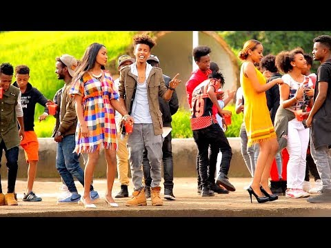 Sam G & Gerry - Kanchi Gar | ካንቺ ጋር - New Ethiopian Music 2017 (Official Video)
