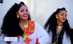 ethiopian music tigrigna 2018 | Addis Daily