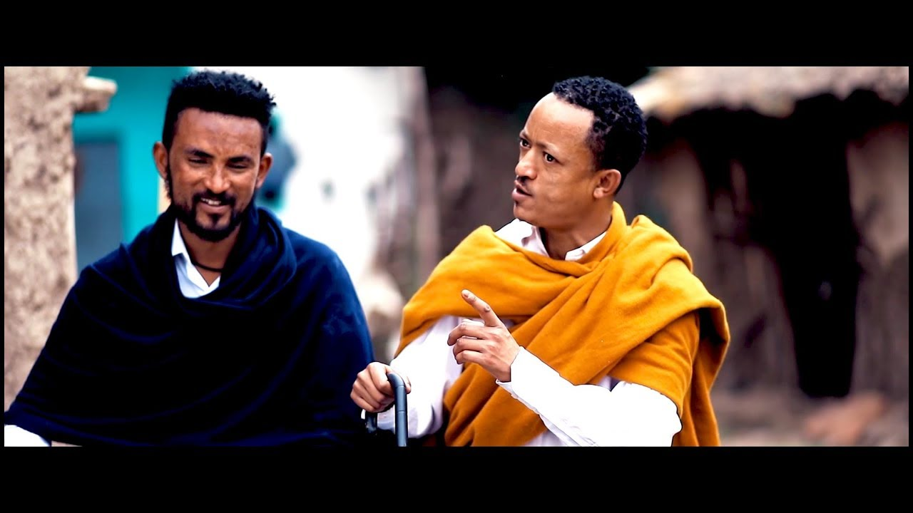 Yohannes Mulugeta (ጆኒ) - Melegna(መለኛ) - New Ethiopian Music 2017(Official Video)