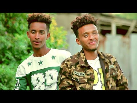 Zemach - Shekerker | ሽቅርቅር - New Ethiopian Music 2017 (Official Video)