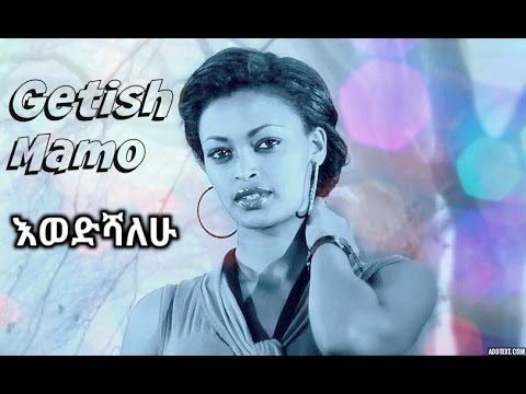 Getish Mamo - Ewedishalehu | እወድሻለሁ - New Ethiopian Music 2016 (Official Video)