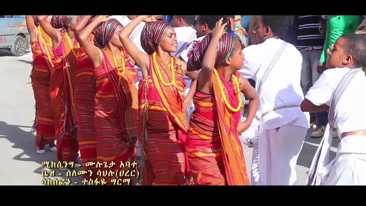Tesfanesh Kebede - Mahay Tahay - New Somali Music 2017(Official Video)
