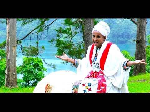 Mastewal Admasu - Na Monani(ና ሞናኒ) - New Ethiopian Music 2017(Official Video)