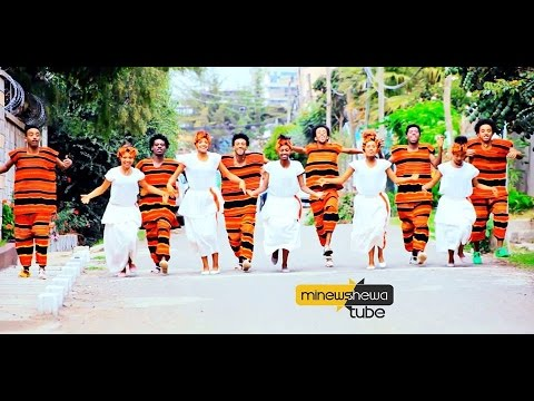 Yergalem W/yohannes /kako/ft, Samigo,  DENE  (ዴኔ)-New Ethiopian Music 2016 (Official Video)