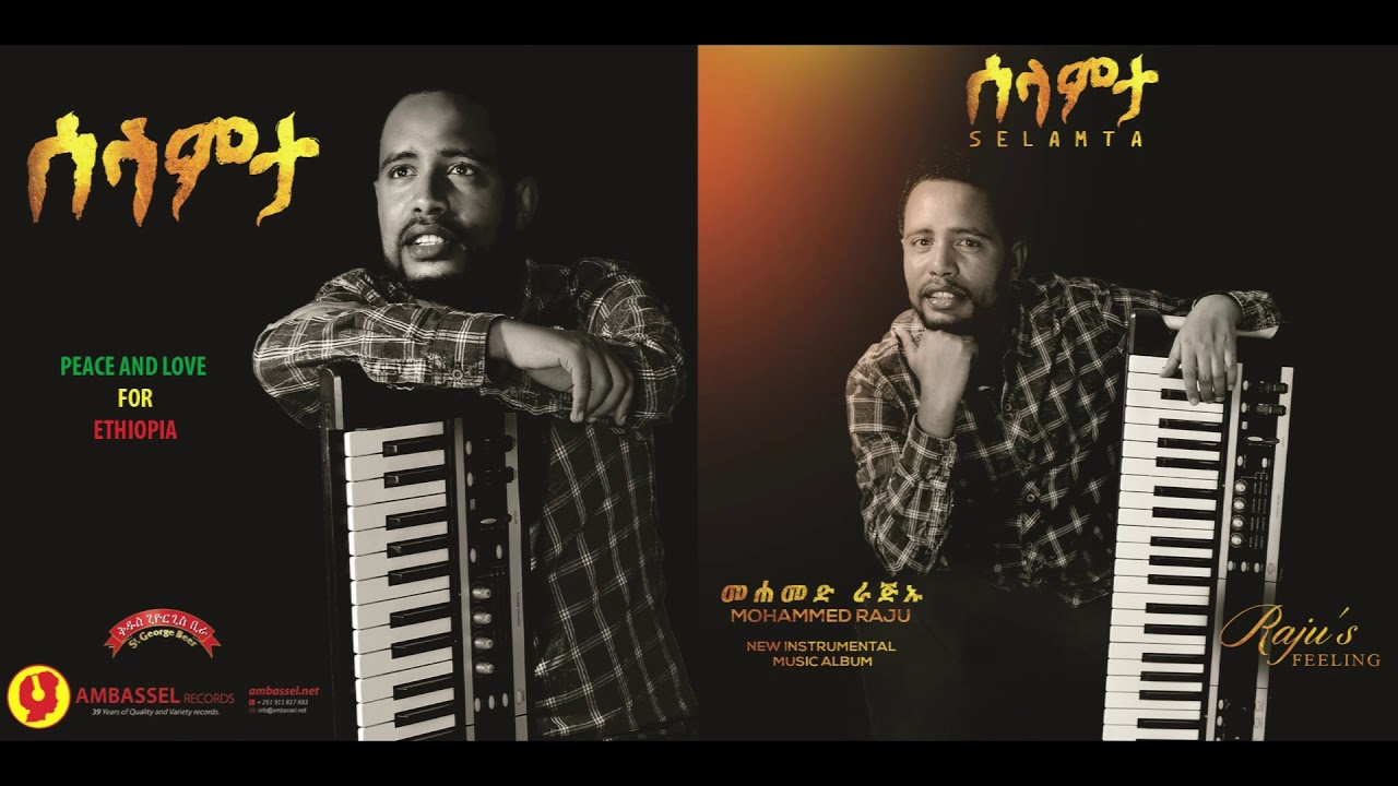 Mohammed Raju - Selameta(ሰላምታ) - New Ethiopian Music 2018(Official Video)