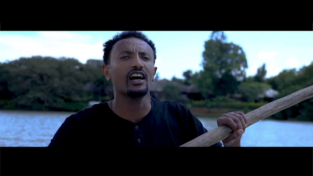 Ethiopian Music : Bizuayew Areaya ብዙአየሁ አራያ (ሃሳብ) - New Ethiopian Music 2019(Official Video)