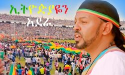 Matias Tefera (Mati) - Ethiopiayen Adera |  ኢትዮዽያዬን አደራ - New Ethiopian Music 2018 (Official Video)