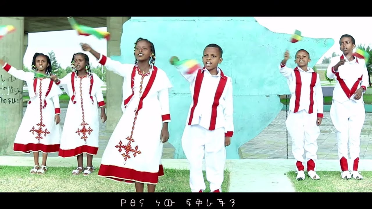 Ethiopian Music : One Ethiopia (አንድ ኢትዮጵያ) - New Ethiopian Music 2019(Official Video)