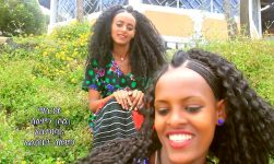Ethiopian Music :Meaza Befekadu መዓዛ በፍቃዱ (በውበትህ ማርከህ)  - New Ethiopian Music 2018(Official Video)