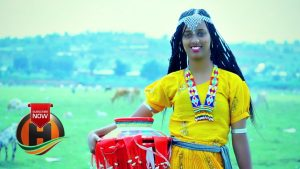 Nebil Muhedin - Way Naanno Dhagalaasi - New Ethiopian Music 2019 (Official Video)