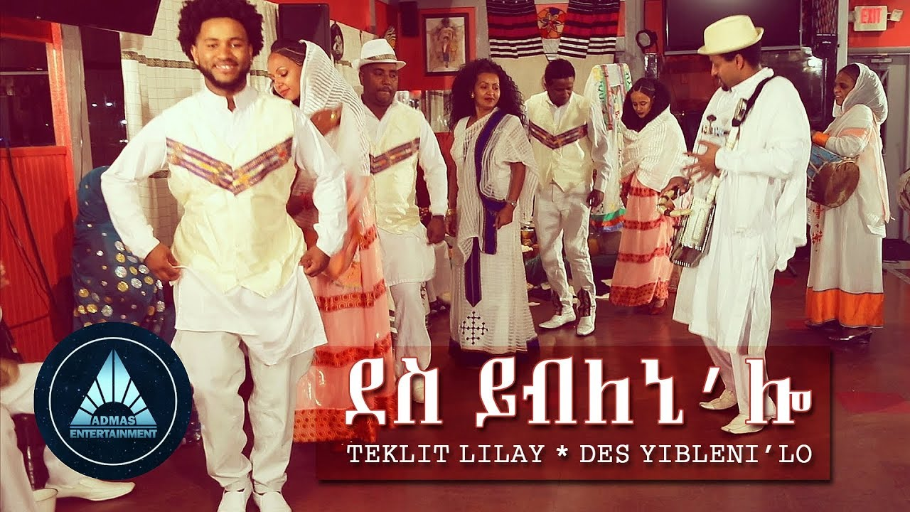 Teklit Lilay - Des Yibleni'lo (Official Video) | Eritrean Music