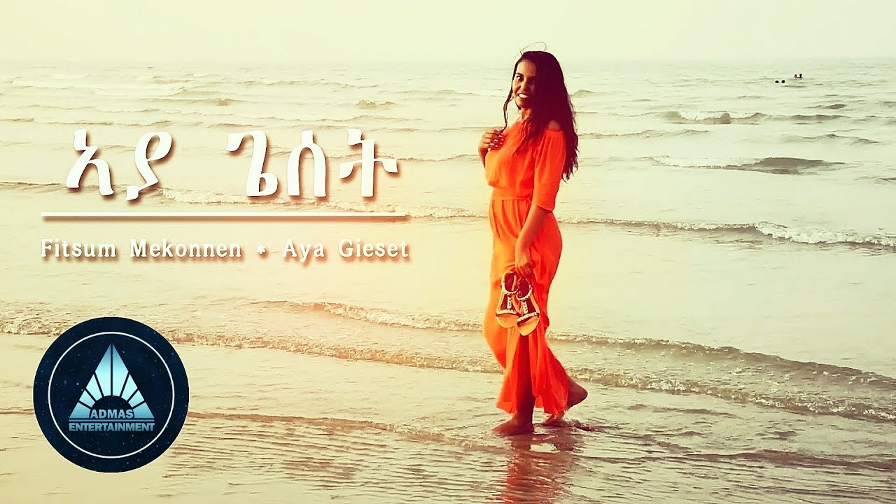 Fitsum Mekonnen - Aya Gieset (Official Video) | Eritrean Music