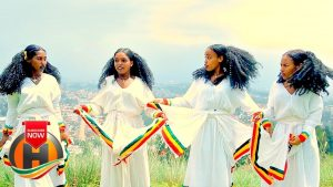 Zekarias Habte - Addis Sew | አዲስ ሰው - New Ethiopian Music 2019 (Official Video)