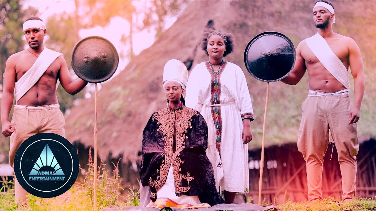 Dejazmach by Samson Getachew (Official Video) | Ethiopian Music