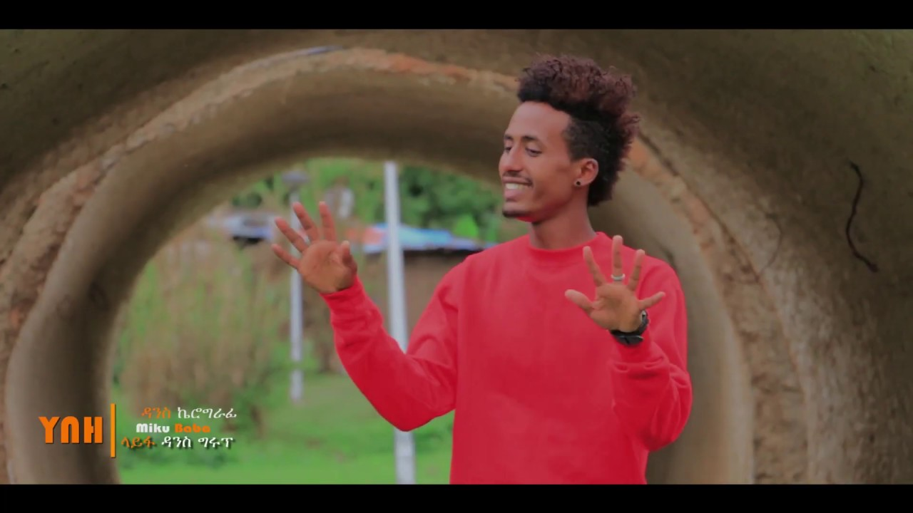 Ethiopian Music : Miku Baba (Suse) ሚኩ ባባ (ሱሴ) - New Ethiopian Music 2019(Official Video)