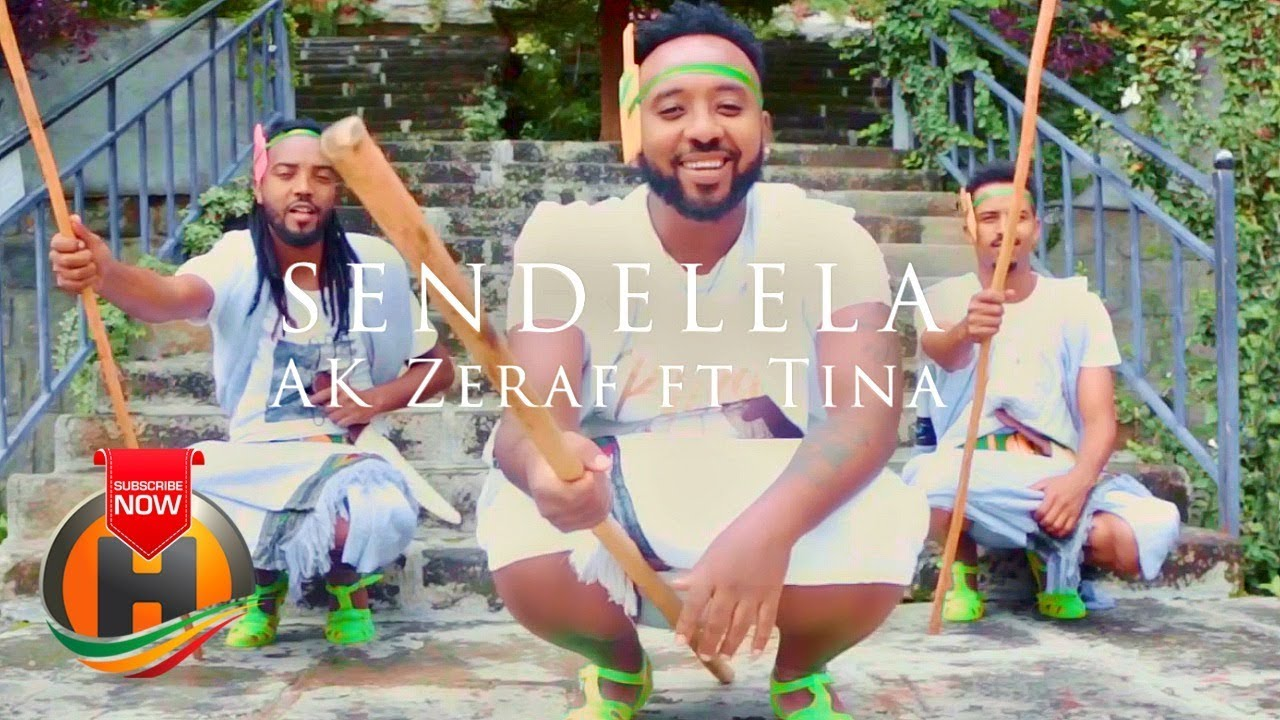 AK Zeraf ft. Tina - Sendelela | ሰንደሌላ - New Ethiopian Music 2019 (Official Video)