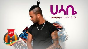Jonana ft. 5A - Hasabe   ሀሳቤ - New Ethiopian Music 2019 (Official Video)