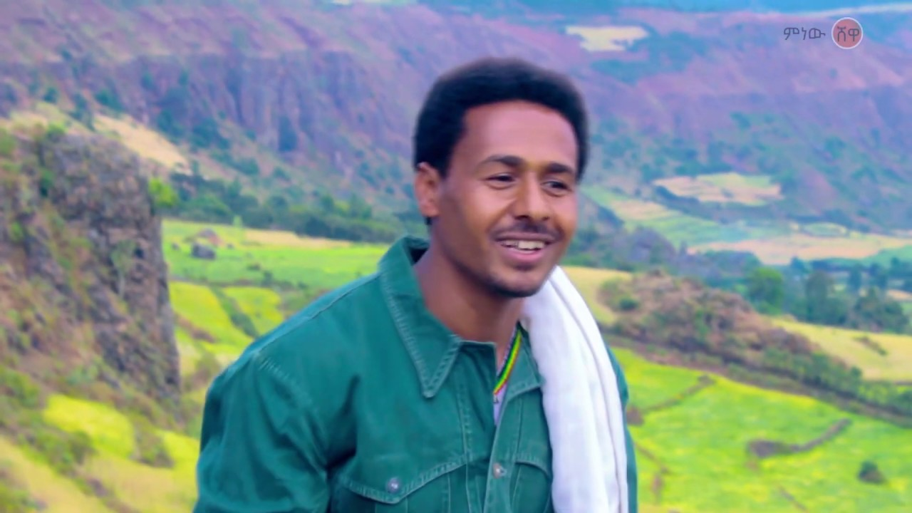 Ethiopian Music : Birhanu Worke ብርሃኑ ወርቄ (ሳዱሌ) - New Ethiopian Music 2019(Official Video)