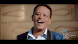 Ethiopian Music: Abraham Worku(Atsebery) አብርሃም ወርቁ(አትሰበሪ) New Ethiopian Music 2019(Official Video)