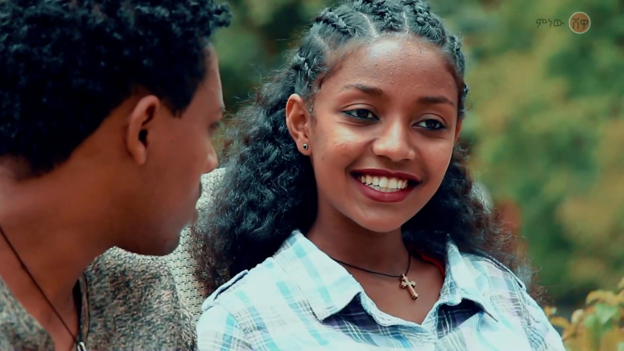 Ethiopian Music : Abebaw Abebe (Tew lebe) አበባው አበበ (ልቤ) - New Ethiopian Music 2019(Official Video)